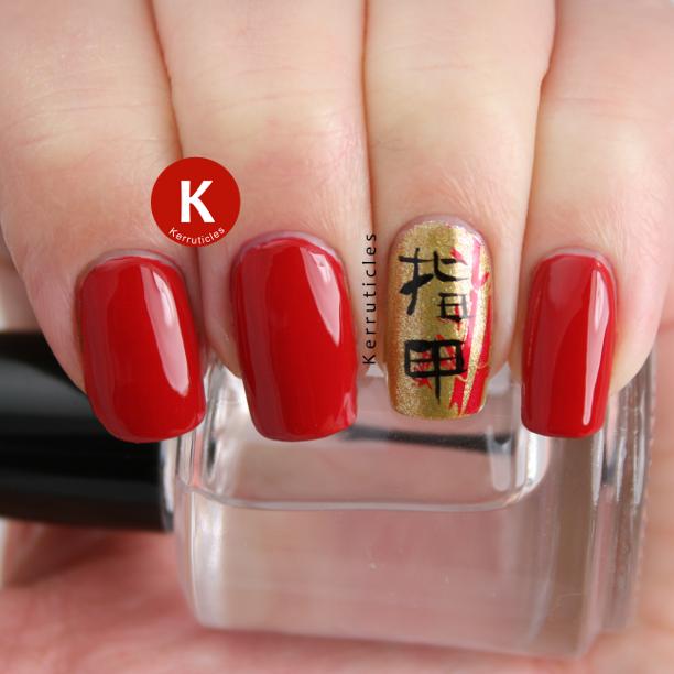 Chinese nails