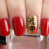 Chinese nails Ciate Ladylike Luxe Sally Hansen Rapid Red Bundle Monster BM-424